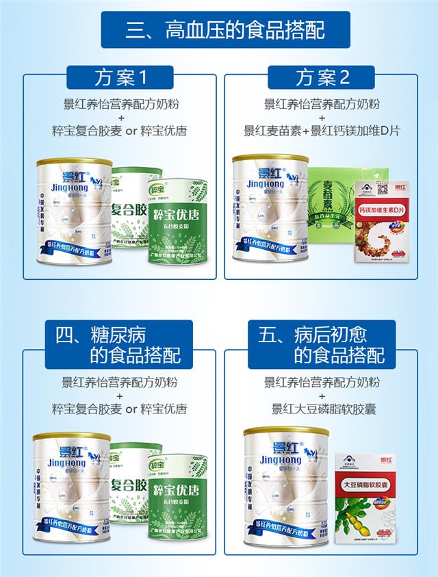 奶粉详情页--产品_11.png