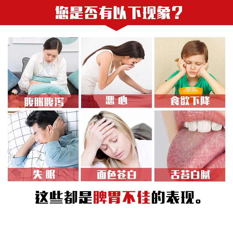 景红粹宝羊奶粉详情页5.jpg