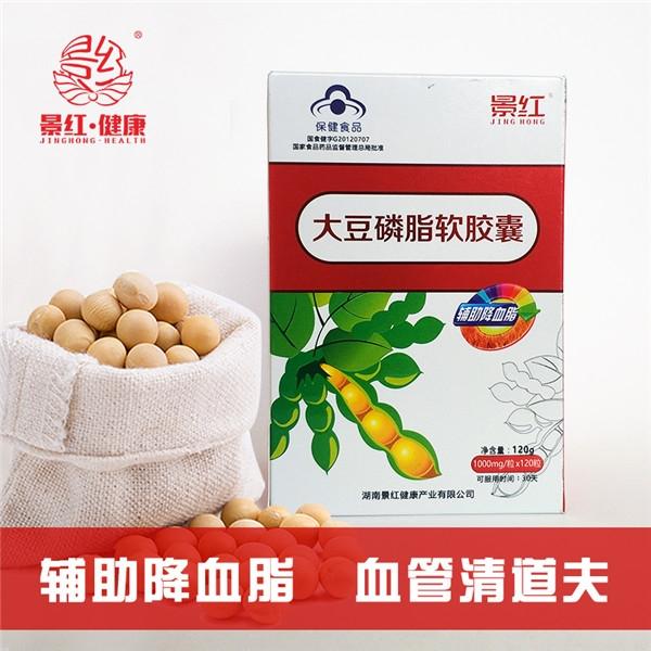 景红大豆磷脂软胶囊