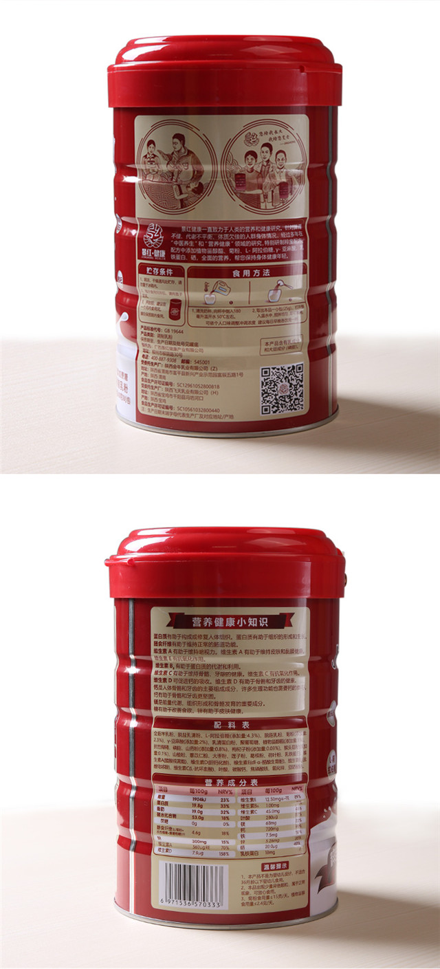 景红粹宝羊奶粉--罐装--详情页更新_12.jpg